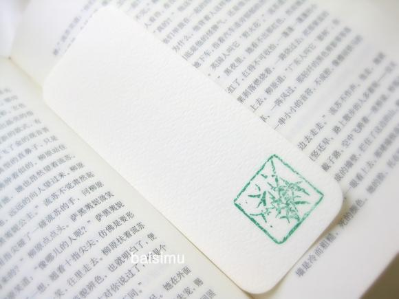 Handprinted Chinese bamboo note cards bookmarks